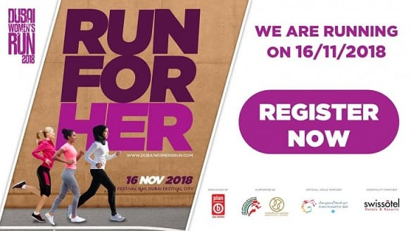 ​Dubai Women's Run 2018
