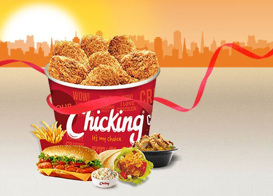 ChicKing Dubai