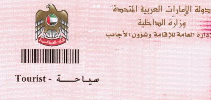 UAE Visa Rules