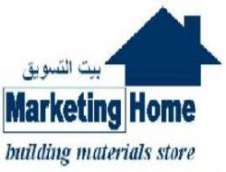MARKETING HOME - Building Materials - Hand Tools