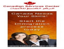 Canadian Immigration Services Center