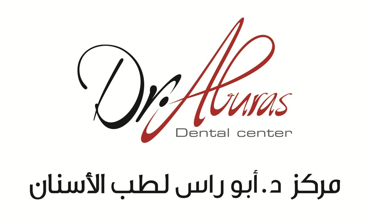 Dr. Aburas Dental Clinic