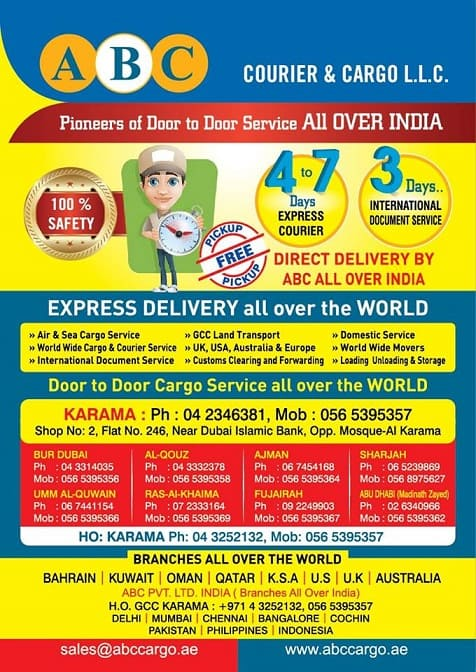 Abc Cargo Amp Courier Llc Courier And Cargo Dubai
