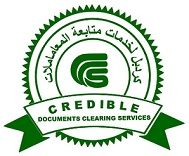 Credible Documents Clearing Services