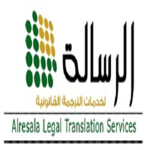 Al Resala Legal Translation Services