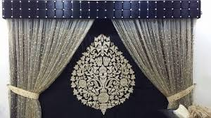 Al Barsha Curtains and Blinds