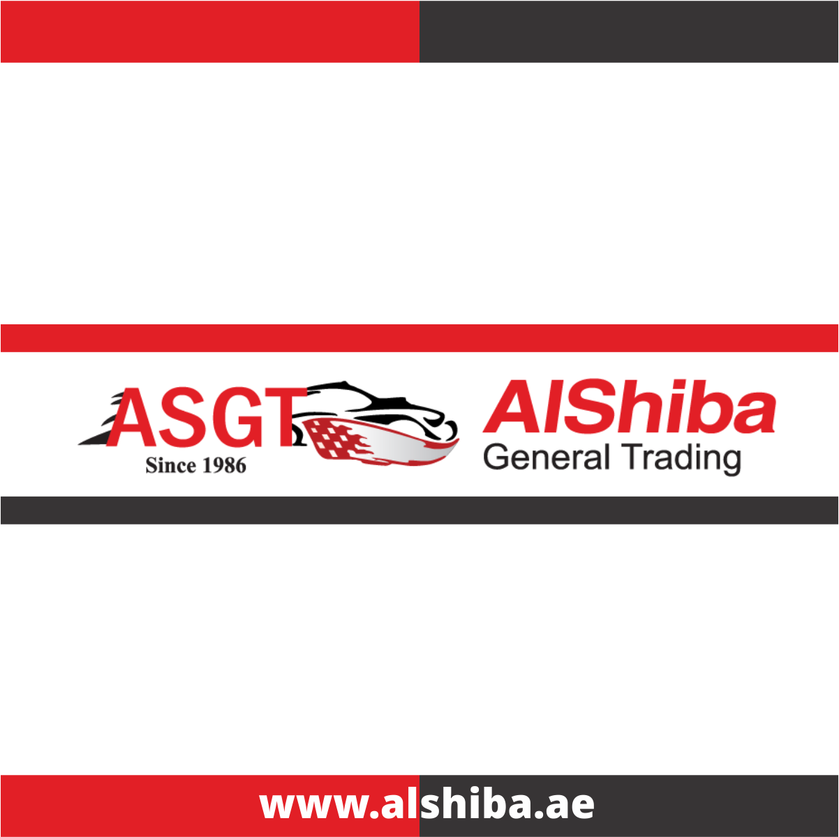 Alshiba General Trading UAE