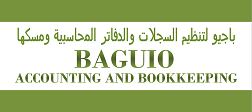 Baguio Accounting and Bookkeeping