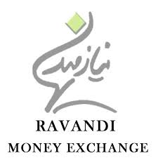 Ravandi Money Exchange