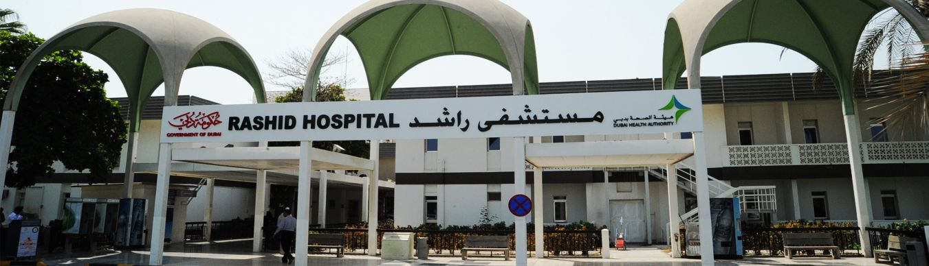 Imageresult for Al Rashid Hospital