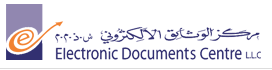 Electronic Documents Centre