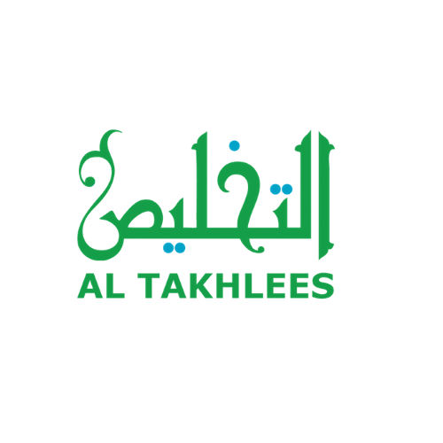 Al Takhlees Documents Clearing