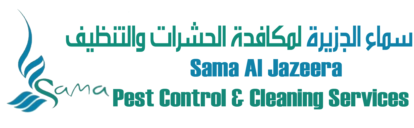 Sama Pest Control & Cleaning Services