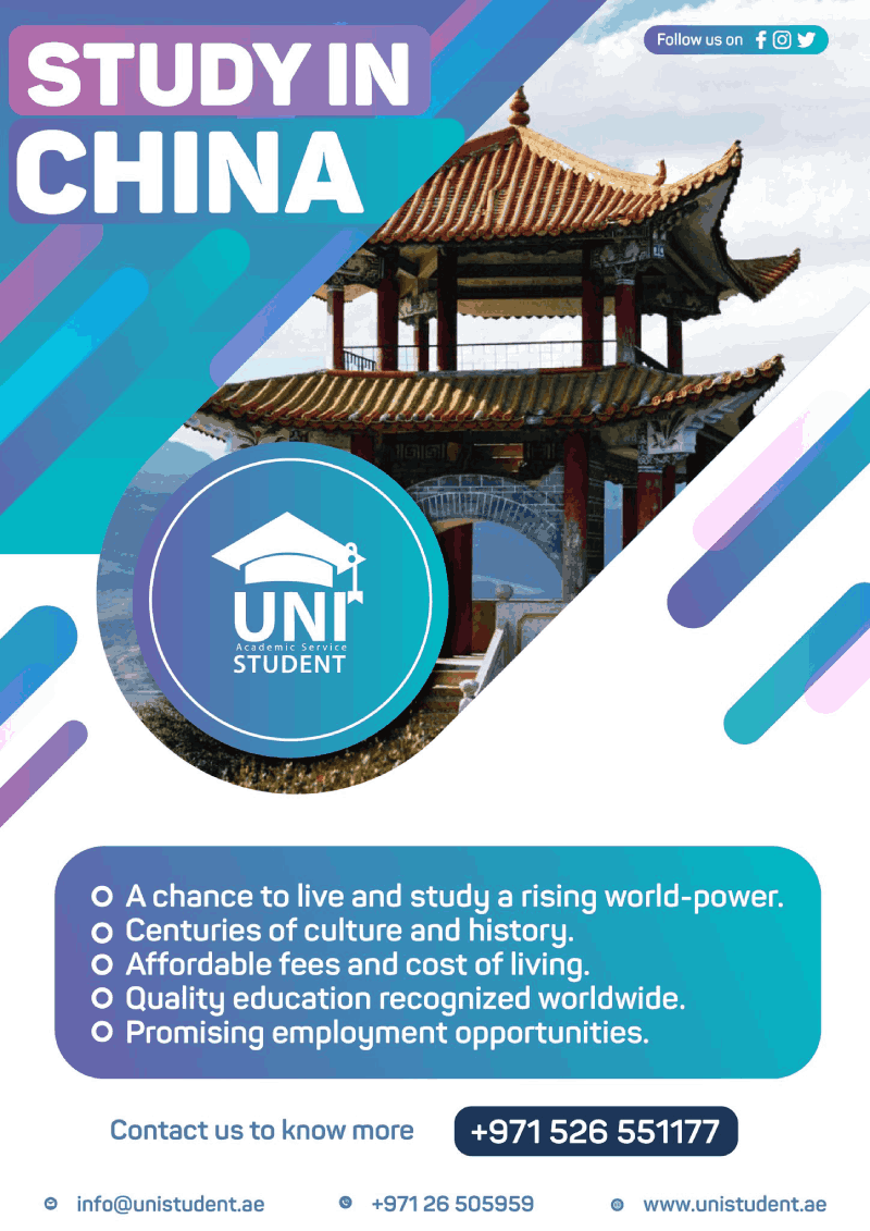 study-in-china