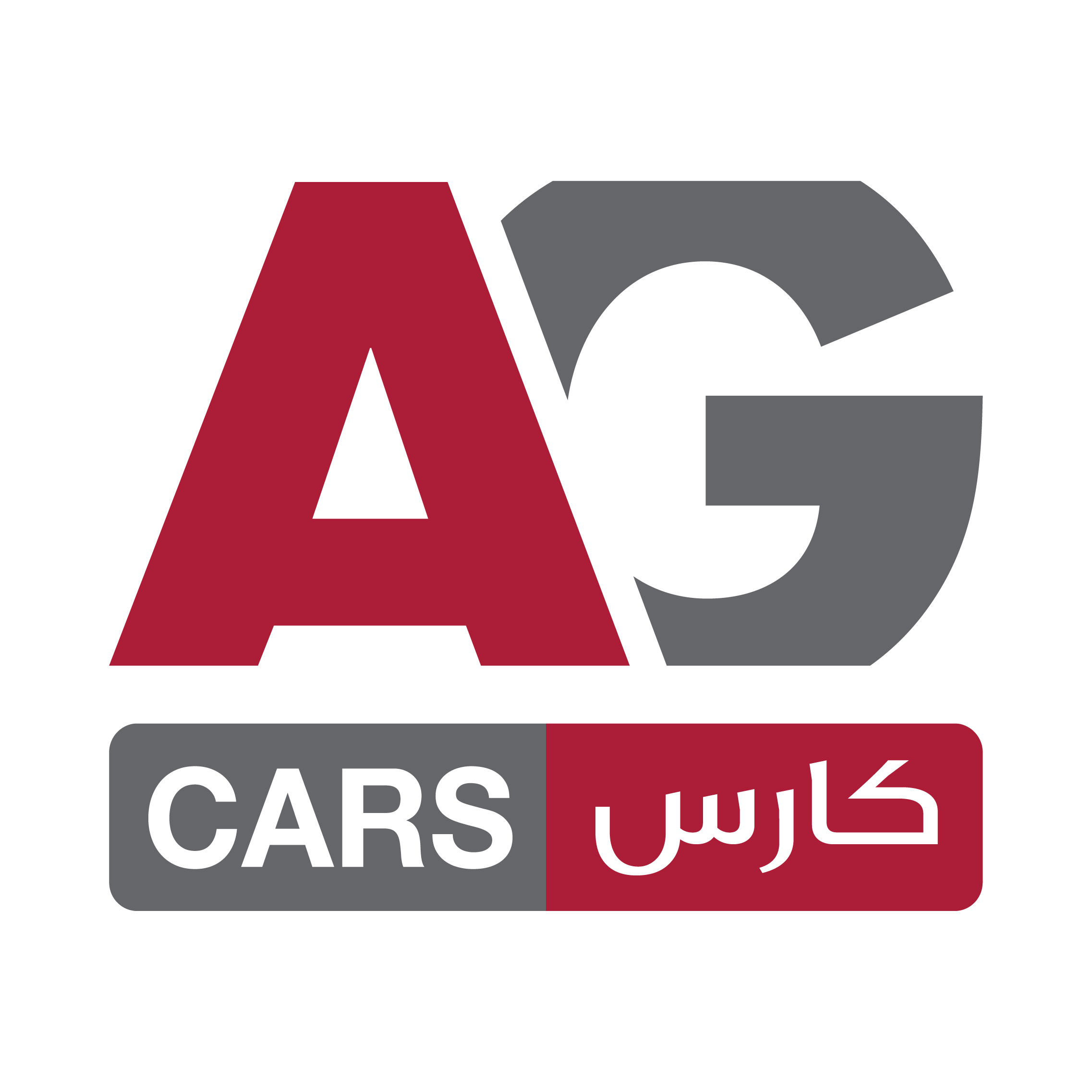 AG CARS Services