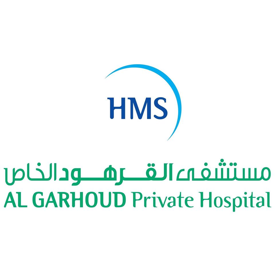 AL GARHOUD Private Hospital