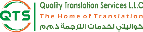 Quality Translation Services LLC