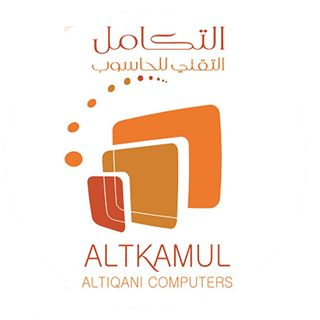 Altkamul Altiqani Computers