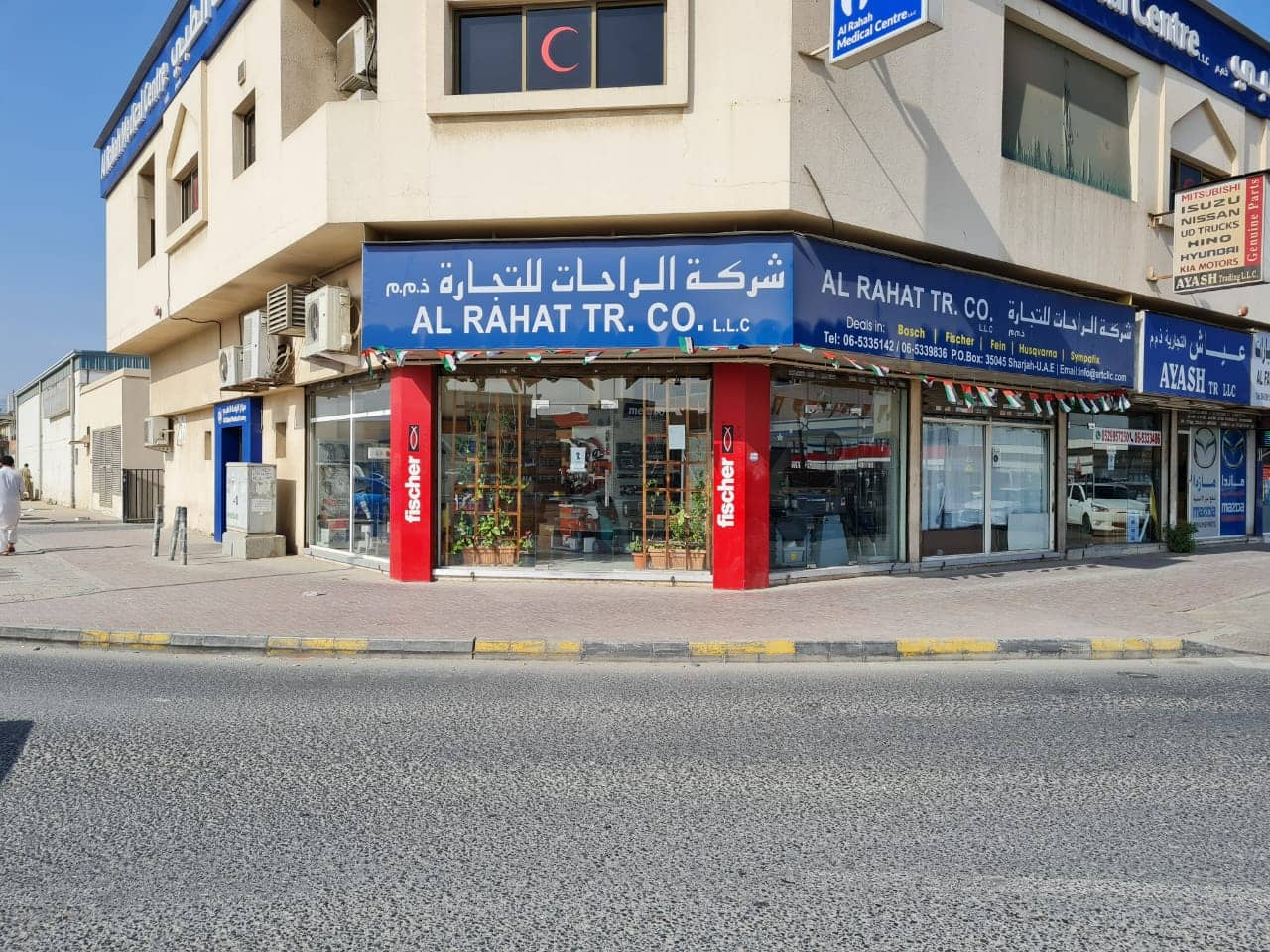 Al Rahat Trading Store Front