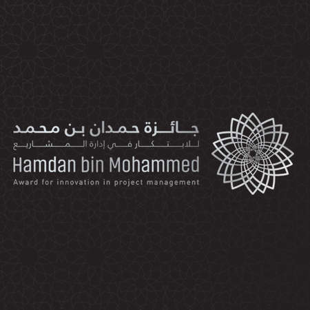 Hamdan Bin Mohammed Award for Innovation