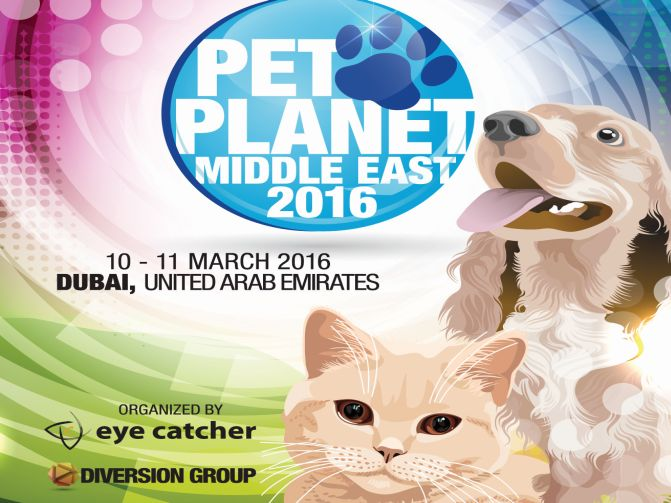 Pet Planet Middle East 2016 - Fair and Exhibition