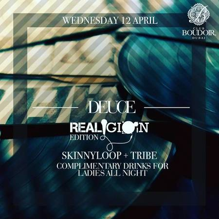 Deuce - Rnb Hip Hop Urban Night at Club Boudoir