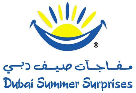 Dubai Summer Surprises 2016