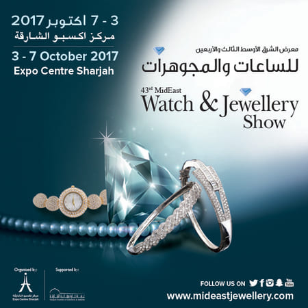 43rd MidEast Watch & Jewellery Show 2017