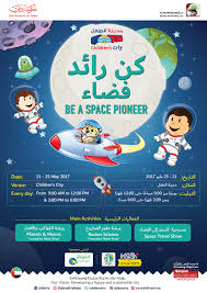 Space Pioneers at Children's City