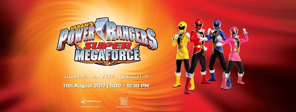 THE POWER RANGERS MEGA FORCE at DALMA MALL