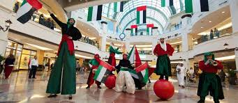 National Day at Mall of the Emirates