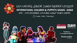 International Children and Puppets Show
