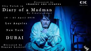 Diary of a Madman at The Junction