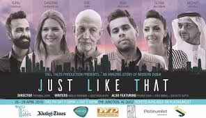 JLT – Just Like That at The Junction