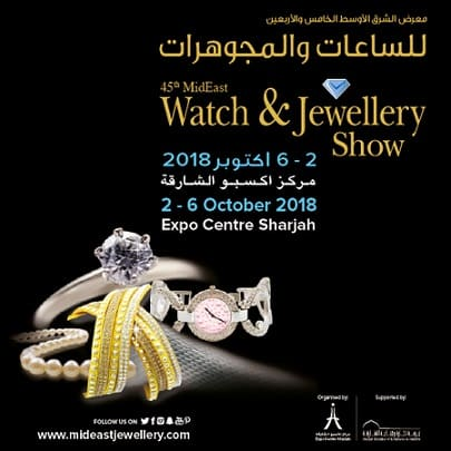 45th MidEast Watch and Jewellery Show 2018