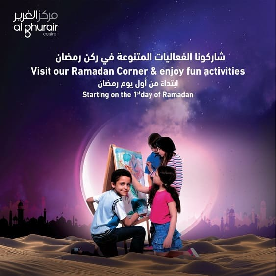 Ramadan Kids Activities at Al Ghurair Centre