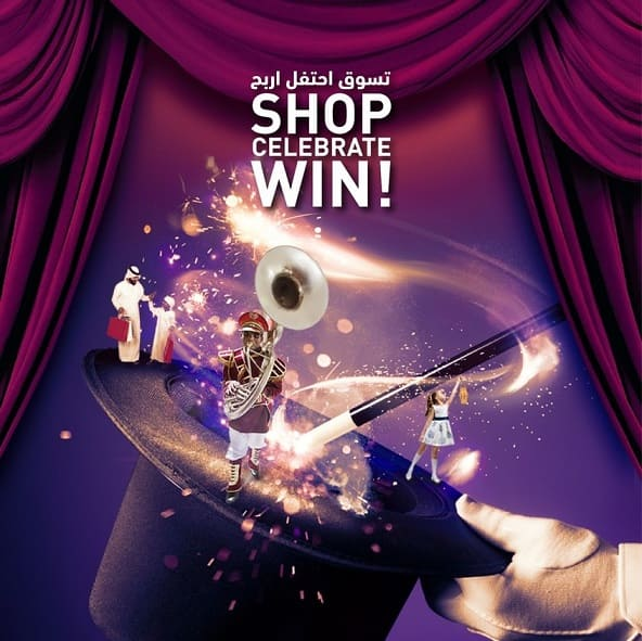 Shop, Celebrate & Win This Eid at Al Ghurair Centre