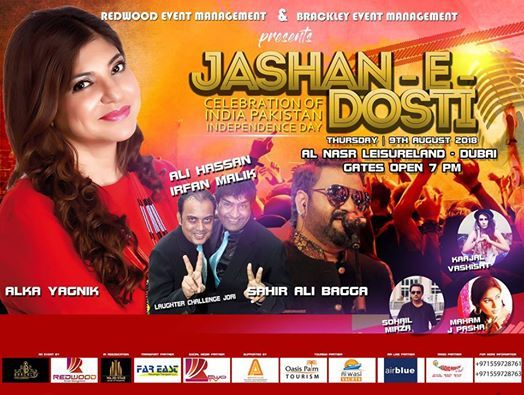 ​Jashan E Dosti Independence Day Concert