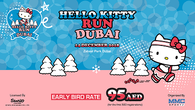 Family fun festivals - Hello Kitty Run Dubai 2018