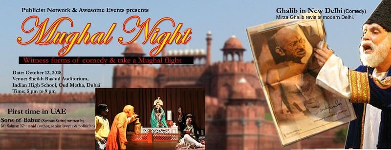 ​Mughal Play Night