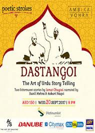 ​Dastangoi Performance at The Junction