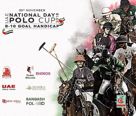 UAE National Day Cup 2018