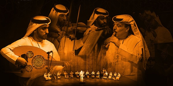 ​Tones of a Golden Time by Dubai Music Band