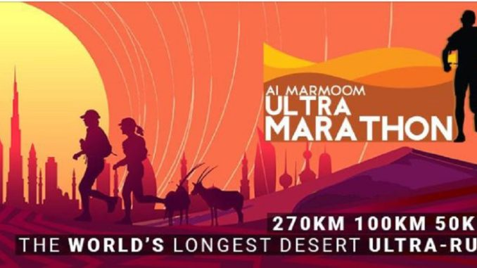 Al Marmoom Ultramarathon