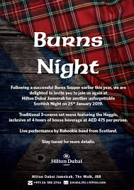 Hilton Dubai Jumeirah Burns Night 2019