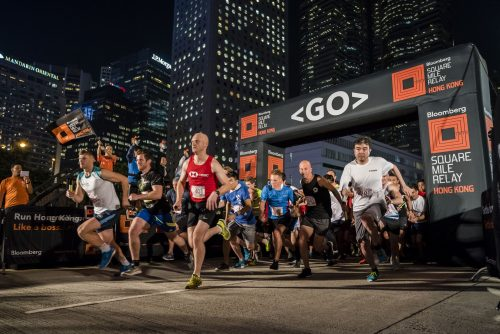 ​Bloomberg Square Mile Relay