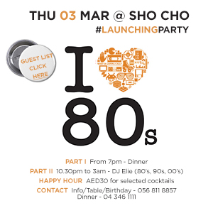 I LOVE 80s at Sho-Cho Dubai