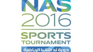 Nad Al Sheba Sports Tournament 2016 - NASS
