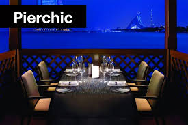 Iftar at Pierchic