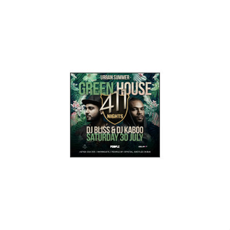 @411Nights -The GREEN HOUSE Animal Party